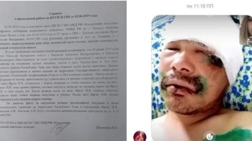 29-latek zaatakowany przez niedźwiedzia. Broniąc się, odgryzł mu język
