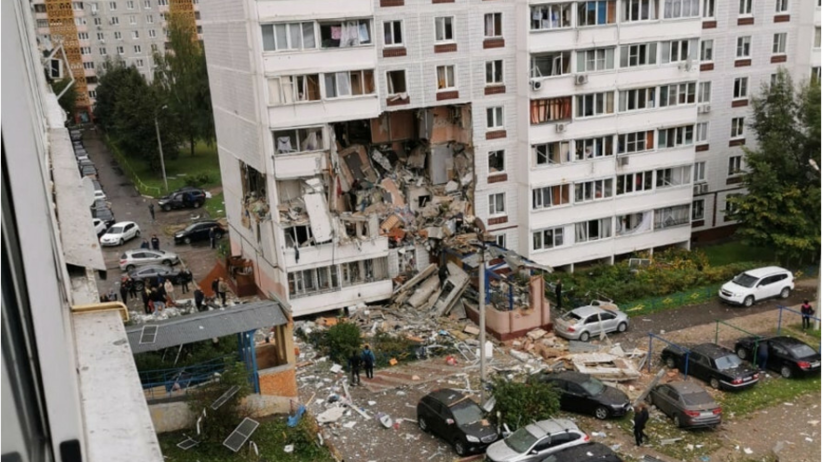 Wybuch gazu pod Moskwą
