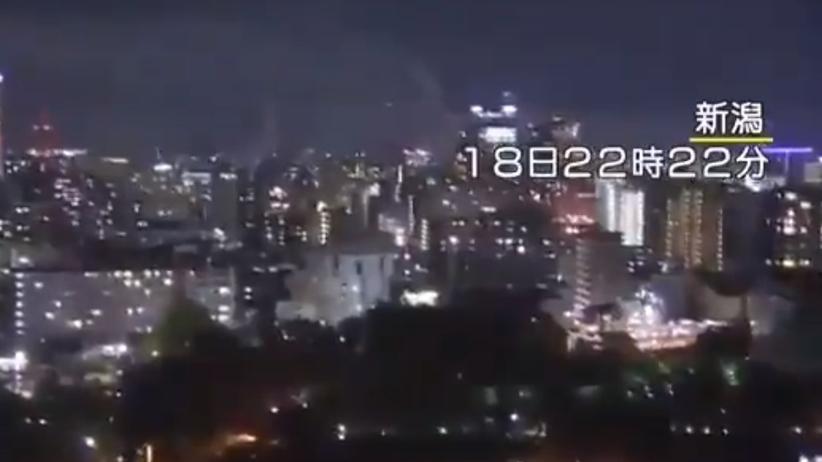 Silne trzęsienie ziemi w Japonii. Alarm przed tsunami